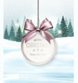 holiday christmas background with getting card vector image