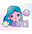 pop art cartoon cute girl clouds omg expression vector image