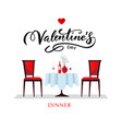 romantic dinner for valentine s day a table vector image