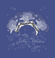 a very merry christmas to you vector image
