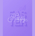 easter card happy easter sign on violet vector image vector image