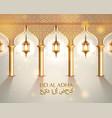 eid al adha cover mubarak background drawn