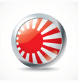 Japanese Naval Ensign flag button vector image