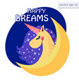 happy dreams unicorn vector image