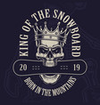 a skull in crown with a snowboard vector image vector image
