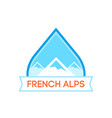 logotype with french alps vector image vector image