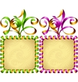 New Year 2016 square frame set vector image vector image