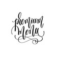 premium menu - black and white hand lettering text vector image vector image