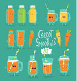 set cheerful smoothies with carrots vector image