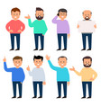 set of a guys in different poses vector image vector image