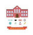 back to school concept school building with icon vector image vector image