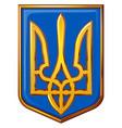 coats of arms ukraine vector image vector image