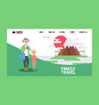 family travel banner web design vector image