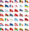 world flags vector image vector image