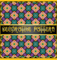 Decorative geometric colorful pattern