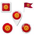 flag kyrgyzstan vector image vector image