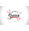 greece welcome to word text with handwritten font vector image