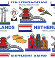 netherlands or holland symbols seamless pattern vector image vector image