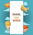travel background with retro air transport vector image vector image