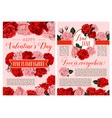 valentine day holiday greeting card vector image vector image