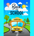 back to school bus on road and tree concept vector image