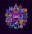 happy easter neon concept vector image vector image