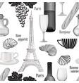 travel paris cuisine seamless pattern famous vector image vector image