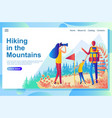 web page design template for family tourism in the vector image vector image