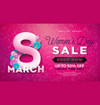 womens day sale design with beautiful colorful vector image