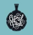 April Fool Banner vector image