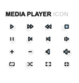 flat media player icons set vector image vector image