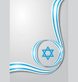 israeli flag wavy background vector image