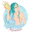 astrological sign aquarius vector image vector image