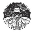 astronaut music skull modern t-shirt design vector image vector image