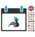 rooster calendar day icon with lovely bonus vector image vector image