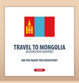 travel to mongolia discover and explore new vector image vector image
