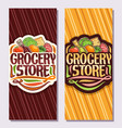 banners for grocery store vector image vector image