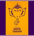 hindu festival ganesh chaturthi mahotsav vector image vector image
