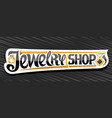 banner for jewelry shop vector image