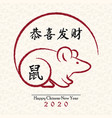 chinese new year 2020 card red rat asian art vector image