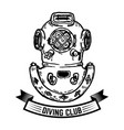 diving club hand drawn vintage diver helmet vector image vector image