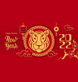 happy chinese new year greeting card background vector image