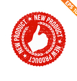 Rubber stamp new product - - EPS10 vector image