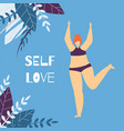 self love positive text woman motivate flat card vector image vector image