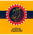shree ganesh chaturthi festival background design vector image vector image