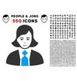 business woman icon with bonus vector image