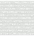 Egyptian hieroglyphic decorative horizontal vector image vector image