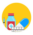 treatment of influenza app icon vector image vector image