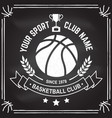 basketball sport club badge vector image vector image