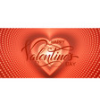 happy valentines day card infinite heart vector image vector image